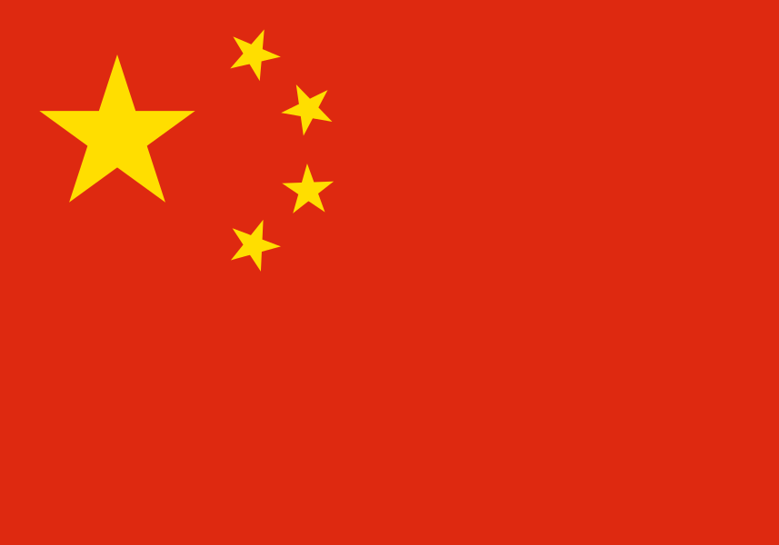 Chinese_flag_l
